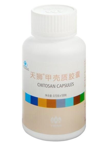 chitosan